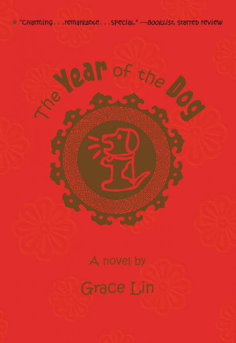 The Year of the Dog_Grace Lin